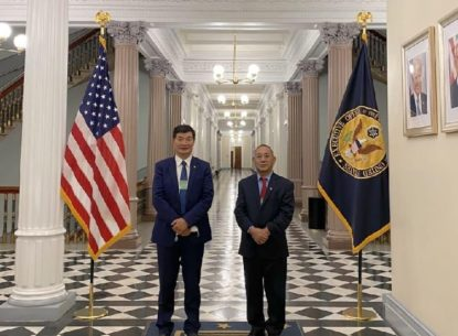 Tibetan political leader visits White House first time in 6 decades